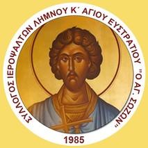 Photo of ΑΝΑΚΟΙΝΩΣΗ ΣΥΛΛΟΓΟΥ ΙΕΡΟΨΑΛΤΩΝ
