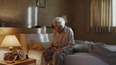 Photo of Παγκόσμια Μέρα Μοναξιάς Ηλικιωμένων