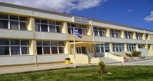Photo of Γυμνάσιο Μουδρου – Γλωσσομάθεια εξ αποστάσεως  !