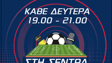 Photo of Ποδοσφαιρικές – Αθλητικές Ευχές, οι μοναδικές στη Λημνο!