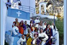 Photo of Βασιλόπιτα και χορος απο το Χ.Ο.Λ ΗΦΑΙΣΤΟΣ