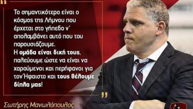 Photo of Μανωλοπουλος – Ισχύς μας η αγάπη του Λαού της Λημνου!