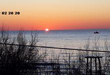 Photo of 02 02 20 20