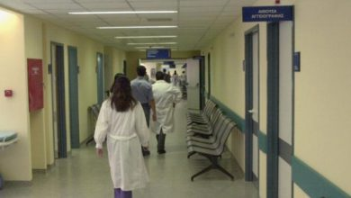 Photo of Ανακοίνωση διαδικασιών πρόσληψης επικουρικού προσωπικού εκτός ιατρών στο Νοσοκομείο Λήμνου