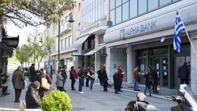 Photo of Ουρές στις Τράπεζες; Φταίνε οι απολύσεις…