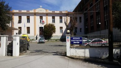 Photo of Νοσοκομειο Λημνου: Ο Διορισμός  Διοικητή καθυστερεί,  παρά τις υποσχέσεις