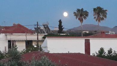 Photo of Η αποψινή σελήνη σε Ανατολή και Δύση.