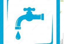 Photo of Διακοπή ύδρευσης στη Μύρινα,  Λ. Δημοκρατίας κλπ – Σαβ. 24/10