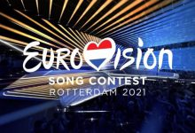Photo of Eurovision – πότε θα παρουσιαστεί το ελληνικό τραγούδι