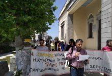 Photo of Πανεκπαιδευτικη Συγκέντρωση: για την  ασφαλή λειτουργία  των Σχολείων