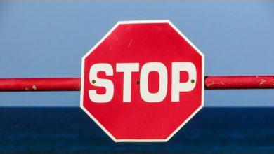 Photo of STOP απο Πλατυ, Θανος κλπ για το Κέντρο της Μυρινας