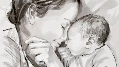 Photo of Για την Μητέρα