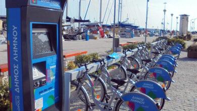 Photo of Λημνος – Δημοτικά Ποδήλατά δωρεάν για όλους. – Διαβάστε πως…