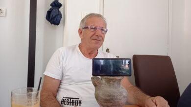 Photo of Ο Γιαν. Σινανης και σε τι χρησίμευε το διακοσμητικό του ΅Επαρχείου…
