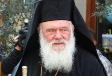 Photo of Στη Λημνο ο Αρχιεπίσκοπος…