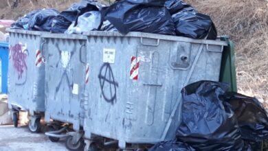 Photo of Λημνος- Δημος : Ανακοίνωση μη συλλογής απορριμάτων τις Κυριακός απο τα Καταστήματα