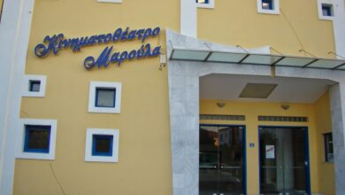 Photo of 9ο AegeanDocs: Ανοιχτά  Σεμινάρια Σάβ.  2/10,  Κυρ. 3/10  στο ΜΑΡΟΥΛΑ