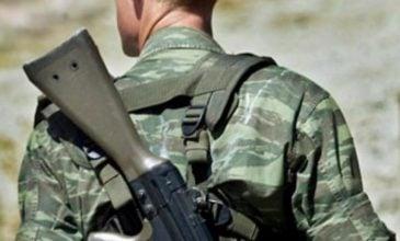 Photo of Προσλήψεις στις Ένοπλες Δυνάμεις