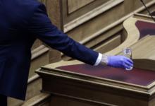 Photo of Waterman (της Βουλής)