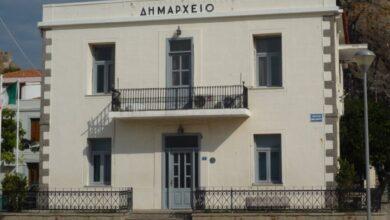 Photo of Ευχαριστήριο για τον Δήμο και  τον Αντιδήμαρχο Μοσχάκη Νίκο