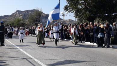 Photo of Λημνος : Ετσι θα γιορταστεί η 28η Οκτωβρίου – Το Πρόγραμμα !