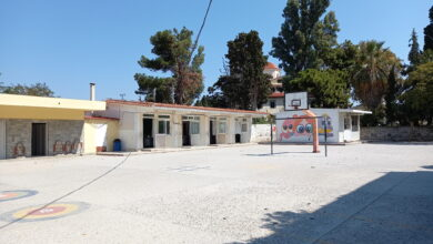 Photo of Λημνος: Σοβαρές ελλείψεις στα Δημοτικά Σχολεία και Νηπιαγωγεία